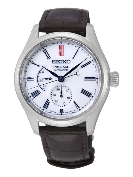 Zegarki Seiko Presage powyżej 1000 zł Timetrend powyżej 1000 zł SI SPB093J1